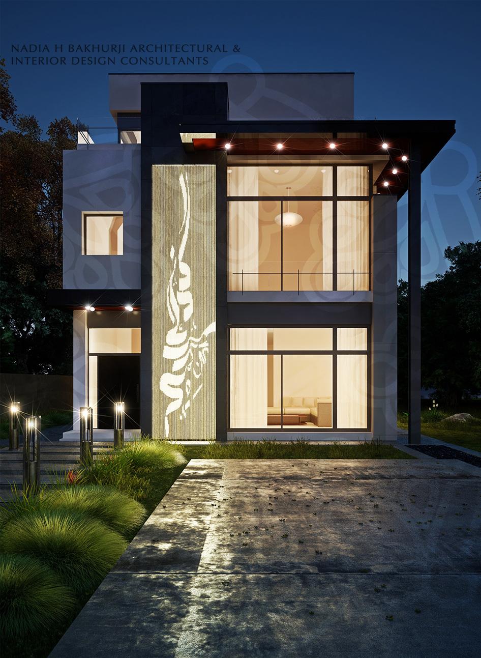 Nba nadia h bakhurji architects interior design for Archispace designs architects interior consultants